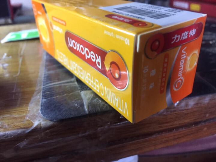 力度伸  维生素C泡腾片VC橙味10片  晒单图