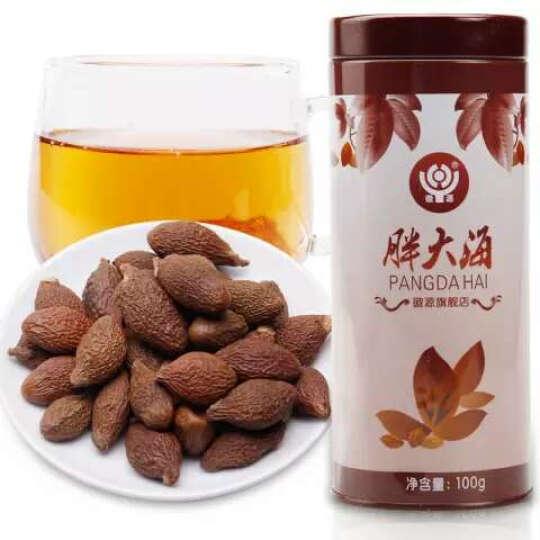 徽源 胖大海花茶150g/罐装 精选大个优质花草茶 晒单图