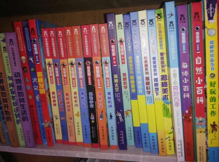 写给儿童的中国故事(彩色全10册) 晒单图
