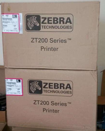斑马(ZEBRA) ZT210/ZT230打印机二维码标签打印机不干胶标签打印机条码打印 ZT210无屏 标配(203分辨率) 晒单图