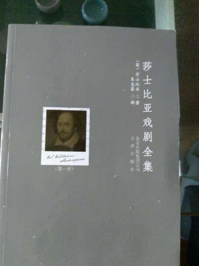 莎士比亚戏剧全集(共6册) 晒单图