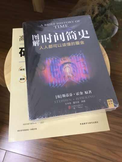 民国才女经典书系:花开尘埃蔓生苍华(套装共8册) 晒单图