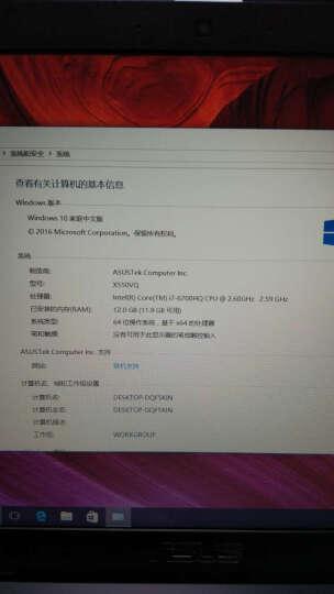 华硕(ASUS) 顽石电竞版FH5900VQ 15.6英寸游戏笔记本电脑(i7-6700HQ 4G 1T 940MX 2G独显 FHD)红黑 晒单图