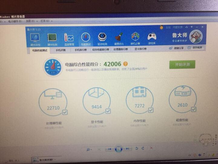 联想ThinkPad E475(02CD)14英寸笔记本电脑(A6-9500B 4G 500G Win10) 晒单图