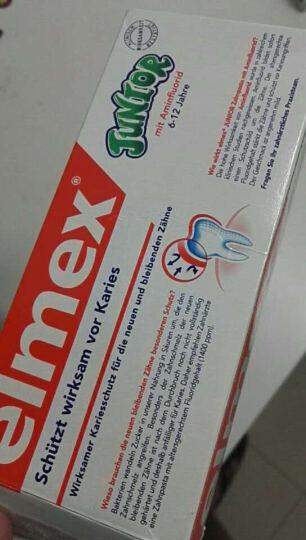 Elmex Junior 可吞食含氟儿童牙膏 温和口味6-12岁两支装 75ml*2 75ml*2 晒单图