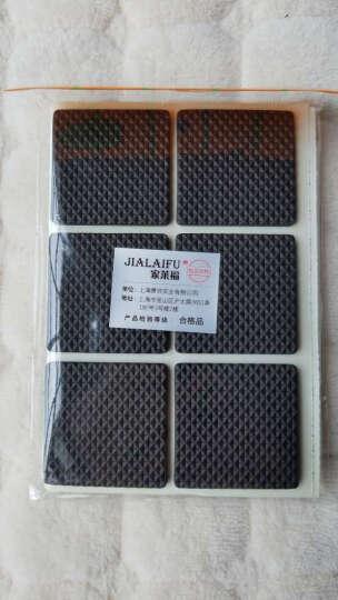 家莱福 家具桌椅脚垫EVA橡胶脚垫防水防潮木地板保护垫桌椅垫脚沙发垫脚椅脚垫桌脚套自粘型 06(72片方/包) 晒单图