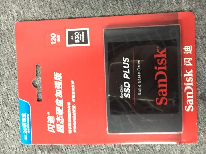 Sandisk/闪迪 SDSSDA-120G SSD笔记本 台式机电脑固态硬盘非128G 晒单图