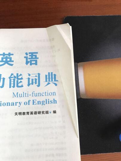 职称英语等级考试2017专用教材+词典+5套真题及3套试卷 卫生类B级(套装共3册) 晒单图