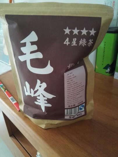 【买一送一】共536g 甜蜜吻 明前茶 黄山原产毛峰 绿茶茶叶 晒单图