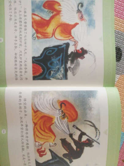中国名家经典原创图画书乐读本:大闹天宫 晒单图