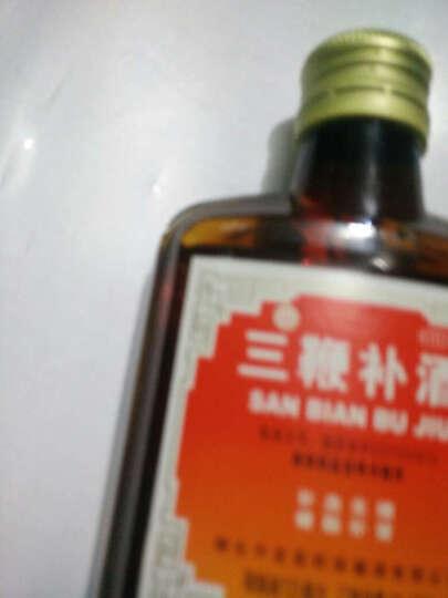 中亚 三鞭补酒 125ml 补血补肾药酒 晒单图