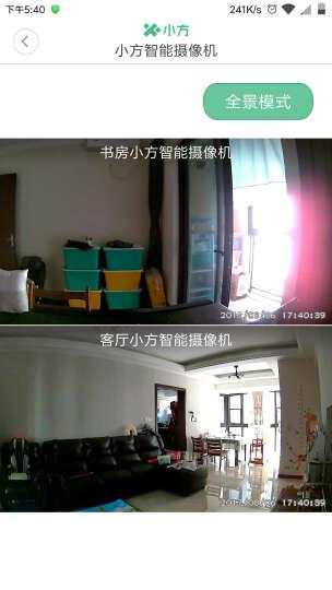 华来小方智能摄像头1080P高清夜视版 无线wifi网络家用监控摄像头母婴看护 智能家居 晒单图