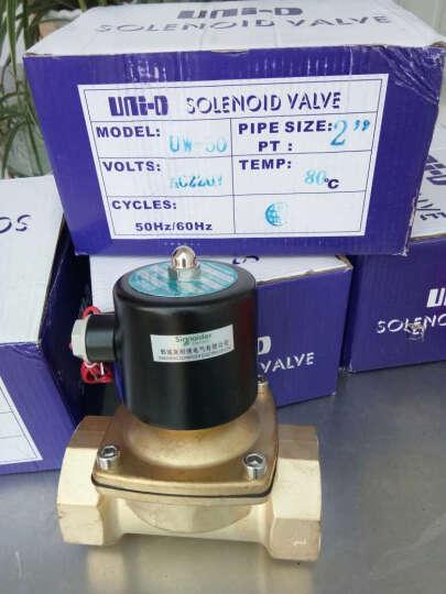 Sinnaider 纯铜电磁阀 水油蒸汽控制阀门 常闭12V/24V/220V DN50  2寸管 (2W500-50) 24v 晒单图