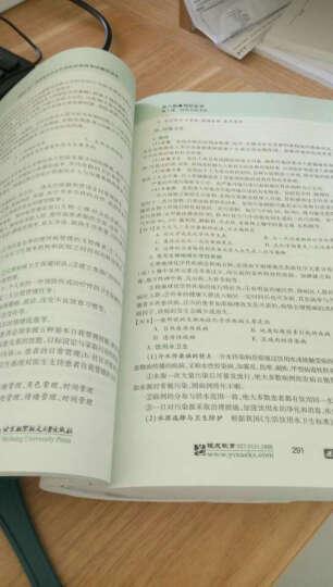 贺银成2017国家临床执业助理医师资格考试辅导讲义(新大纲最新版) 晒单图