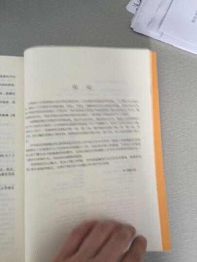 公诉案件证据参考标准(最新修订版) 晒单图