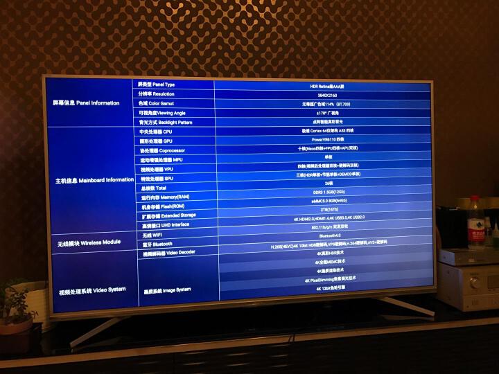 KKTV U70MAX 70英寸4K HDR MEMC 36核64位液晶智能电视 晒单图