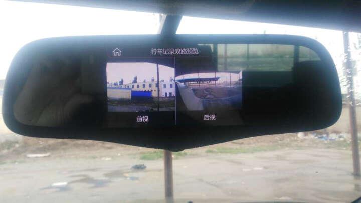 仙人指路道镜5297V电容屏后视镜导航仪高清行车记录仪安全预警仪GPS测速倒车后视一体机 5297前后双录记录仪导航仪+免费安装(常规车) 晒单图
