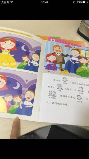 我爱画画:少儿漫画手绘基础入门教程(Q版人物篇) 晒单图