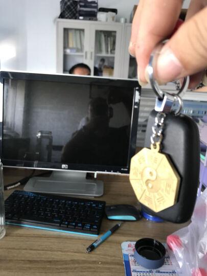 jobon中邦 汽车钥匙扣八卦保平安男女高档钥匙挂件创意链钥匙圈个性腰挂男士汽车用品 ZB-115 晒单图