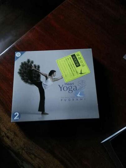 瑜珈音乐:心灵冥想(2CD) 晒单图