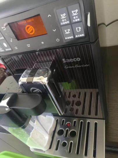 飞利浦(PHILIPS)咖啡机 Saeco家用全自动意式带储奶容器 HD8964/05 晒单图