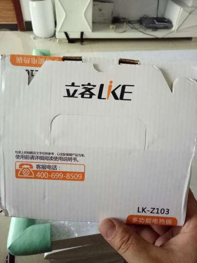 立客(LIKE)LK-Z103电火锅电炖锅蒸锅电热锅多功能电煮锅煮面锅宿舍锅304不锈钢 红色 晒单图