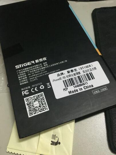 已售馨 斯泰克 iPhoneSE/5s钢化膜抗蓝光玻璃手机屏幕保护前贴膜 适用苹果5C SE/5s/5c通用-0.3mm弧边抗蓝光 晒单图