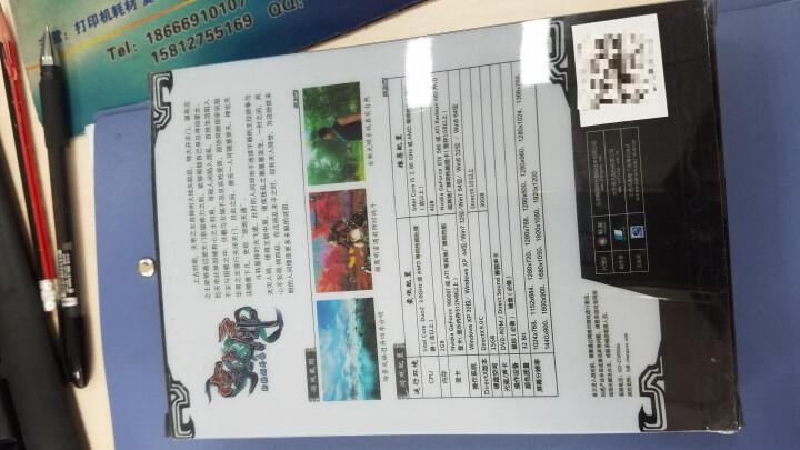 轩辕剑外传 穹之扉(标准版)(1张激活卡+3DVD+1本游戏说明手册+1本游戏主题精装笔记本) 晒单图