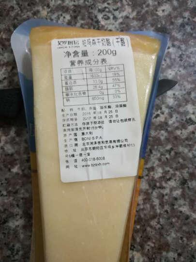 【下单9折】艾罗厨房 帕玛森干奶酪200g黄蓝装  意大利原装进口 即食面包干酪 晒单图