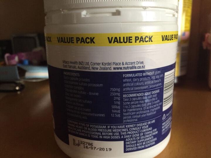 新西兰直邮 原装进口  纽乐 Nutralife 植物水果消化酶 酵素60粒 晒单图