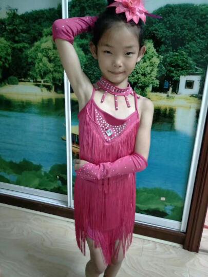 儿童拉丁舞演出服少儿女童拉表演练功服装女孩比赛考级服新款亮片流苏 玫红色 140码/建议身高140cm 晒单图