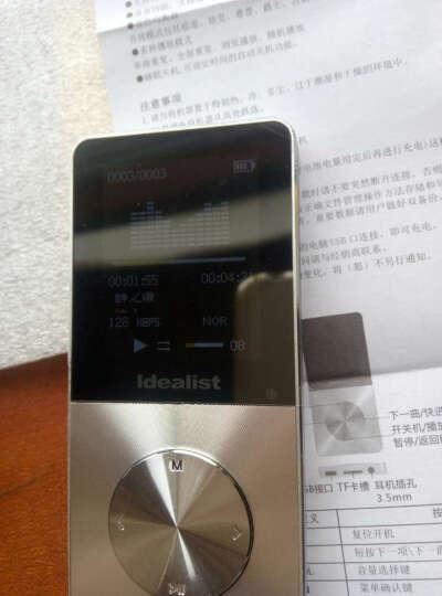 理想の星(ldealist) 金属MP3外放MP4无损HIFI播放器有屏插卡迷你游戏电子书录音 炫酷金16GB官方标配 晒单图