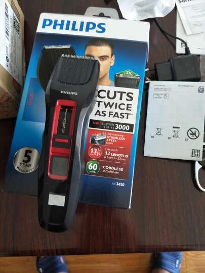 飞利浦Philips理发器HC3420 成人儿童推子电推剪剃头刀 电动理发器 HC3420 晒单图