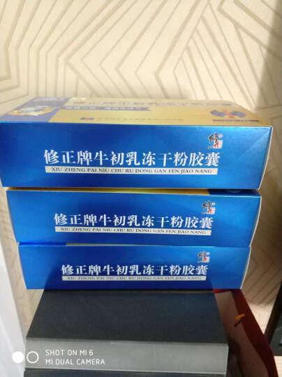 【2盒实惠装 下单立减】修正 牛初乳粉胶囊 成人中老年人增强免疫力含免疫球蛋白保健品  60粒*2装 晒单图