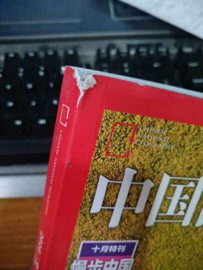 【现货368页】中国国家地理杂志2017年10月 十月专辑《黄河·黄土·中国黄》加厚特刊 晒单图