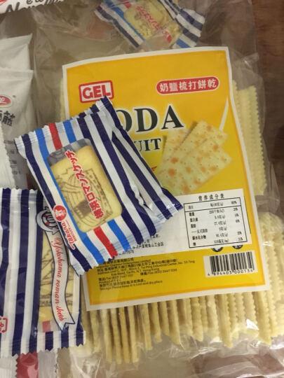京东海外直采 Takara宝物菓子 横滨奶油味夹心饼干 200g/袋 日本进口 晒单图