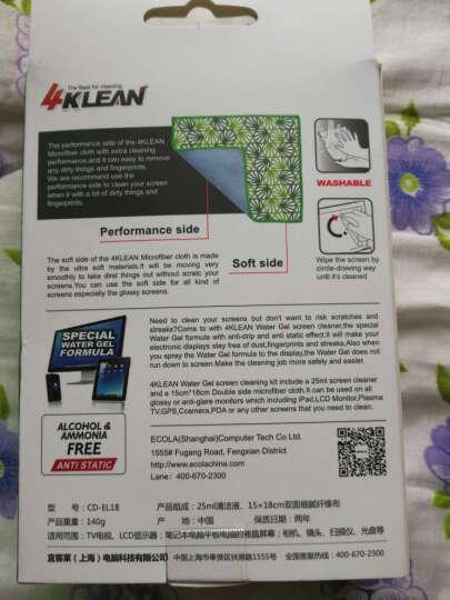 宜客莱(ECOLA)Kindle/笔记本电脑屏幕清洁套装/手机平板屏幕清洁剂/液晶显示屏相机清洁剂 炫彩系列CD-EL18 晒单图