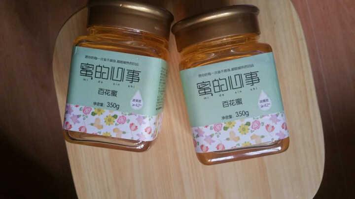 羲联(xilian) 蜜的心事 百花蜜刺槐蜜组合装 野生纯净天然农家土蜂蜜 350g*2瓶 晒单图
