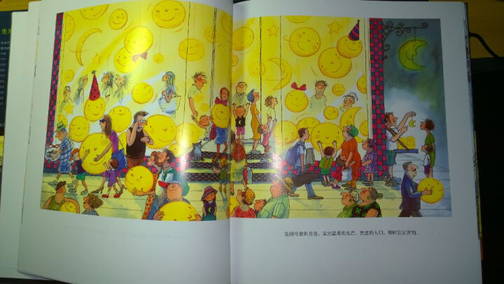 月亮忘记了 幾米绘 青春与动漫绘本娱乐 书籍 晒单图