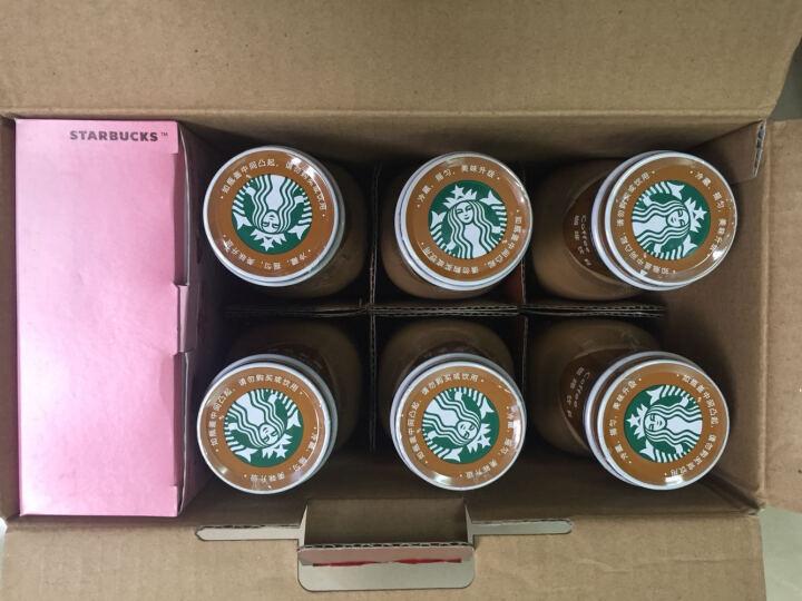 星巴克(Starbucks)星冰乐咖啡味饮料礼品装 晒单图