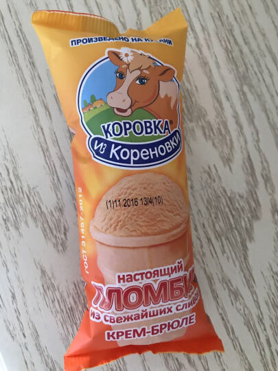 格林诺夫 俄罗斯进口 华夫杯布丁冰淇淋100g*1 布丁口味(4支起售) 晒单图