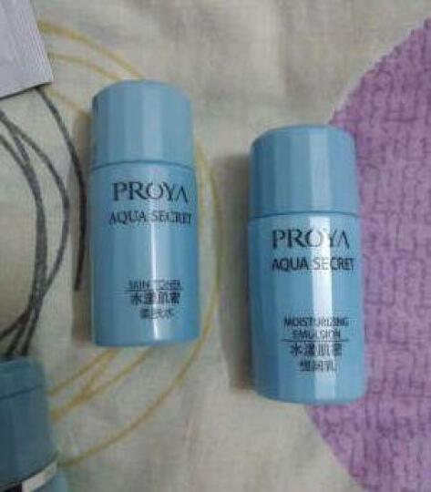 珀莱雅(PROYA)水漾肌密补水保湿化妆品护肤品套装女 洁面+清透乳+精华+清润霜(清爽)4件套 晒单图