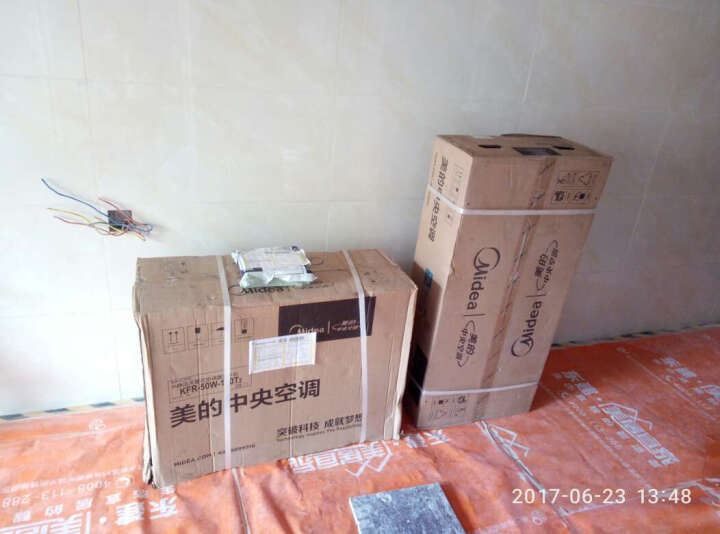 美的(Midea) 美的空调 1匹风管机中央空调卧室冷暖空调KFR-T2W/-C A5 1匹26 晒单图