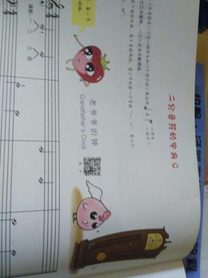 约翰·汤普森简易钢琴教程1 晒单图