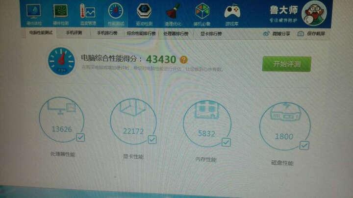 铭影R7 350 2GBD5暗将830/4500Mhz 2GB/128Bit独立显卡 HD6750 2GBD5 暗将 晒单图