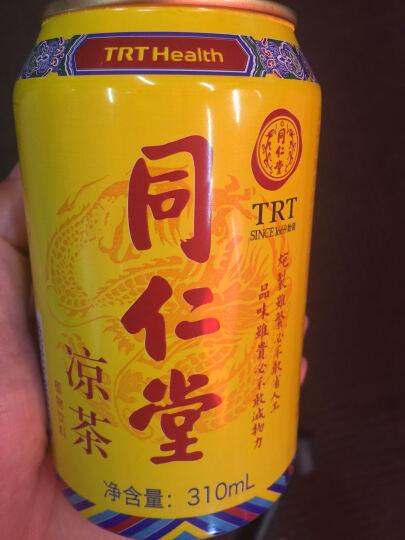 同仁堂玛咖乌龙茶 凉茶玛卡植物饮料饮品310ml/罐* 单罐 晒单图