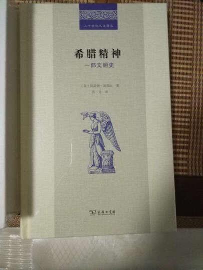 新民说 杜拉斯谈杜拉斯——永远的文学情人杜拉斯 情人节特别版(带独家周边) 晒单图