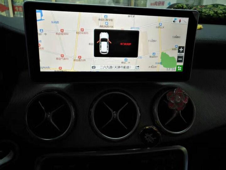 御征新款奔驰GLA CLA GLC ML GL新C级A级B级GLK专用安卓大屏导航倒车影像轨迹一体机 安卓系奔驰GLK200 GLK260 GLK300 大屏智能导航 晒单图