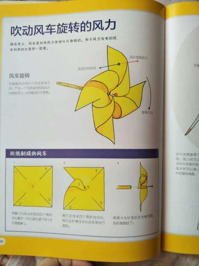 力学原来这么有趣—— 一本拿起就放不下的力学启蒙书 晒单图