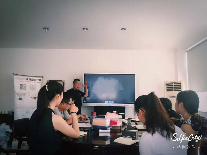 maxhub 智能会议平板 65英寸标准版 电子白板视频会议教学一体机办公投影仪电视屏 移动支架ST23 官方标配 晒单图